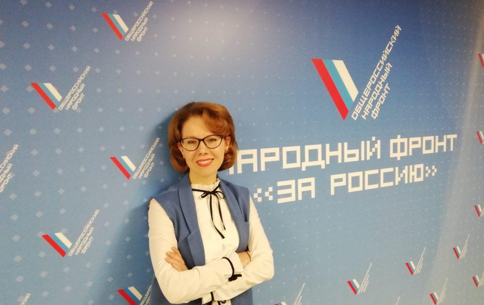 София Умеркаева насовещании Народного фронта «ЗаРоссию»
