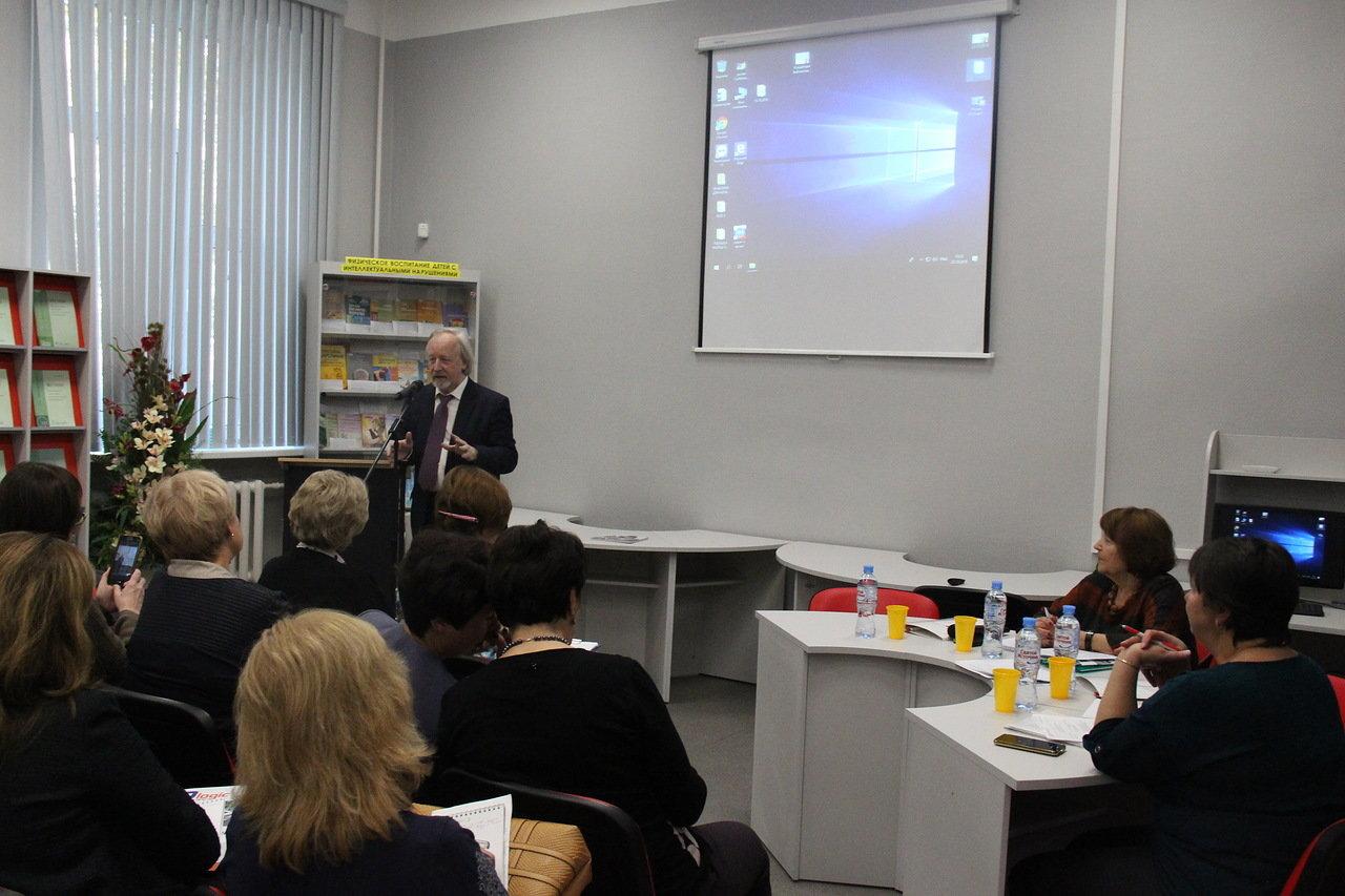 Семинар-совещание «Современные тенденции деятельности библиотек вузов вцифровую эпоху»