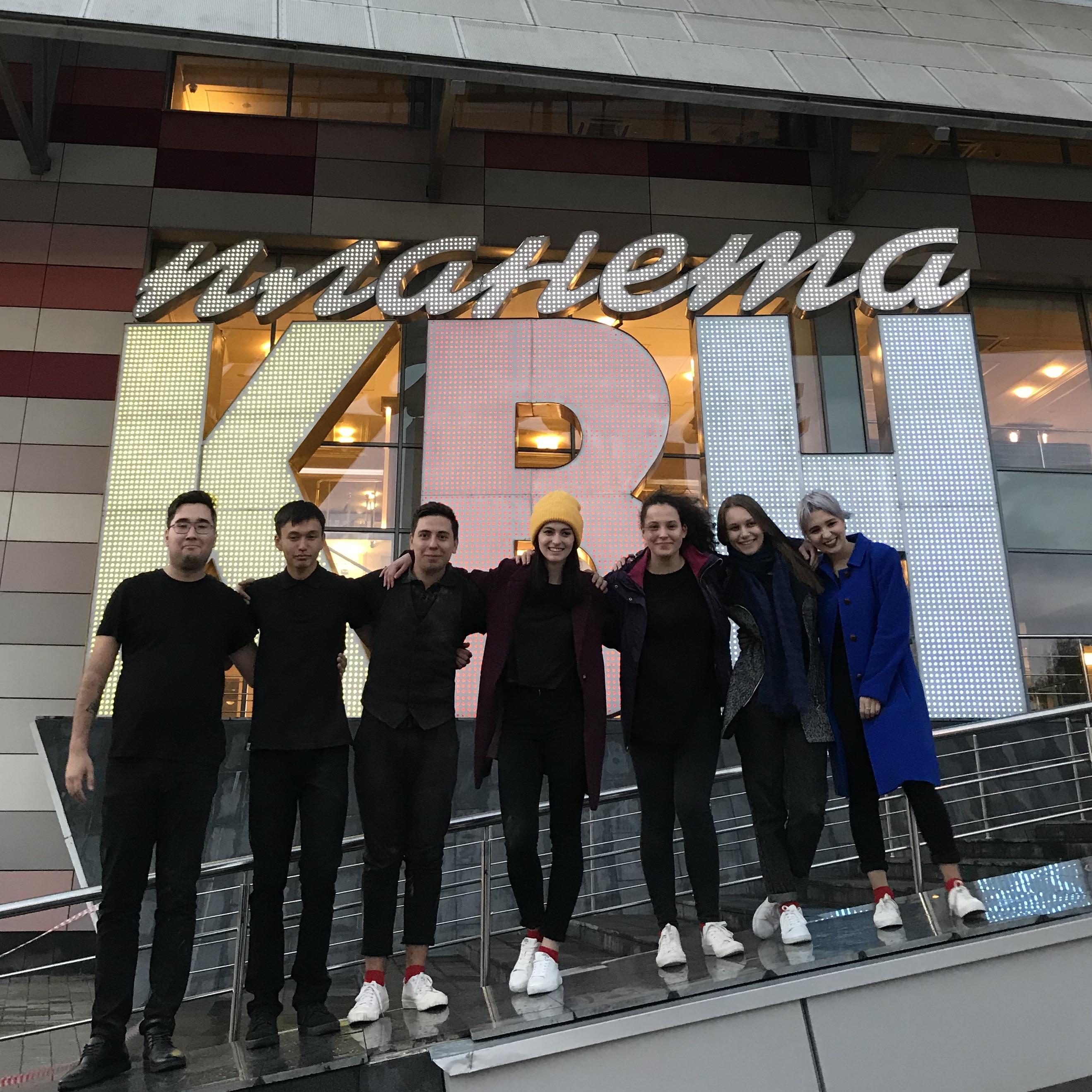 Команда КВН «Ха-Ха Ленд»