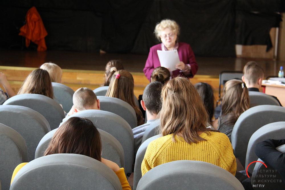 #КлассИКИ: Приёмы остроумия в культурно-досуговых программах