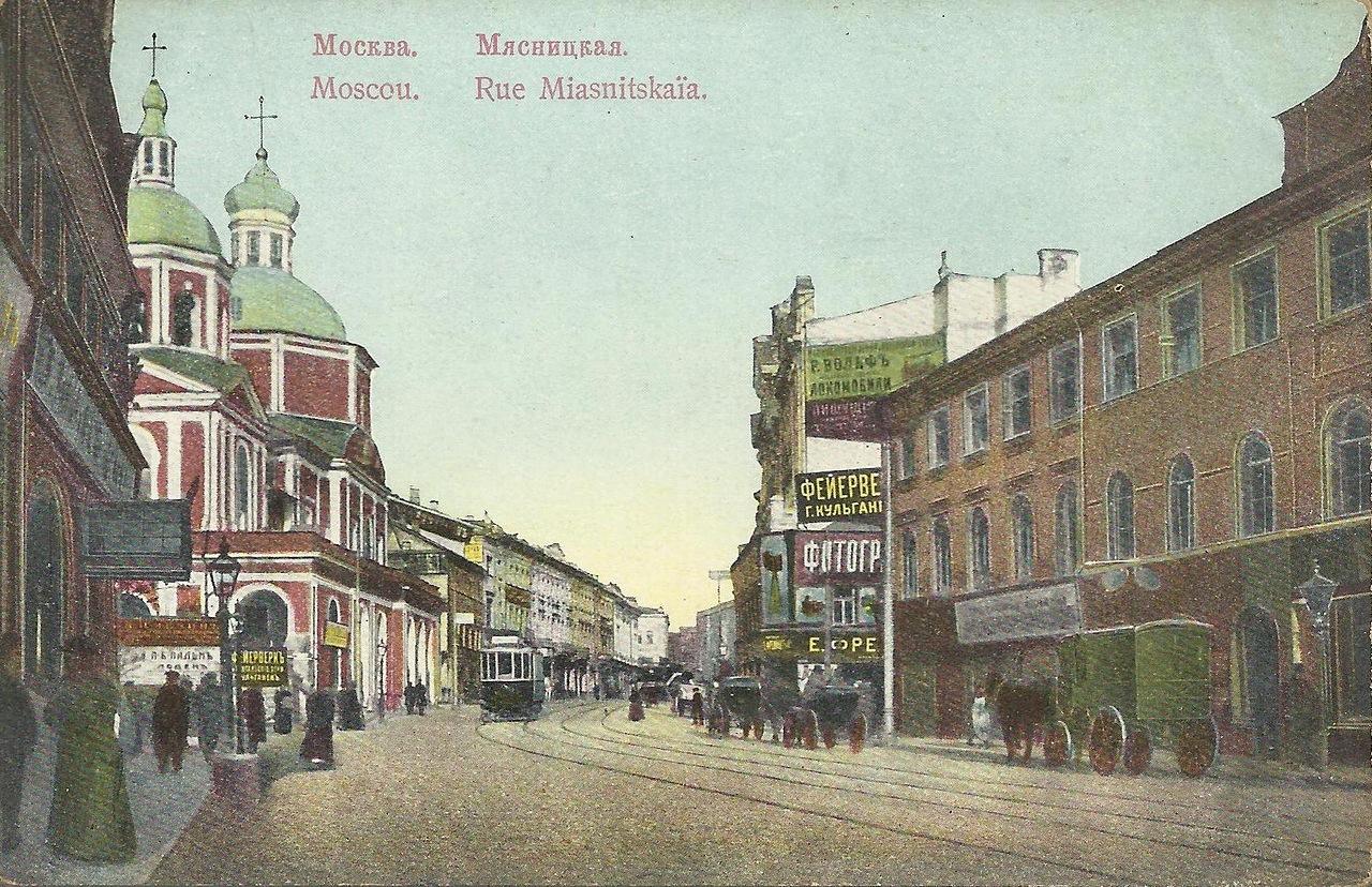 Квест «Москва Эраста Фандорина»
