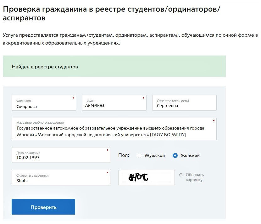 224 ст гк рф