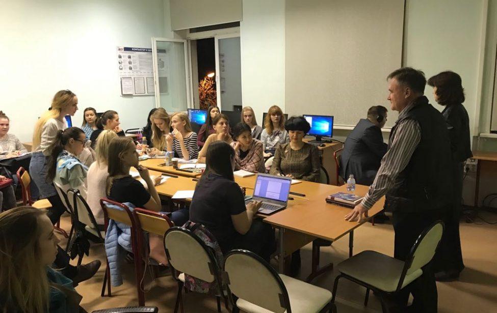 Заседание научно-методического семинара