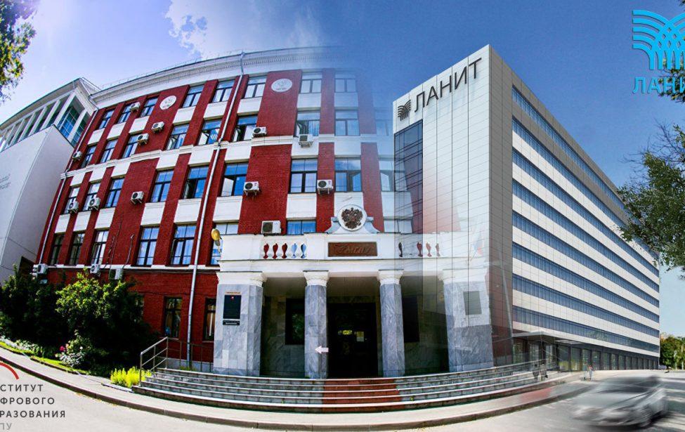 ЛАНИТ иИЦО МГПУ заключили соглашение осотрудничестве