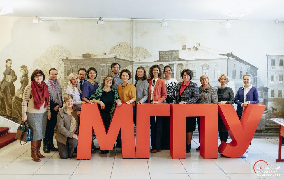 Международный форум преподавателей английского языка вИИЯ
