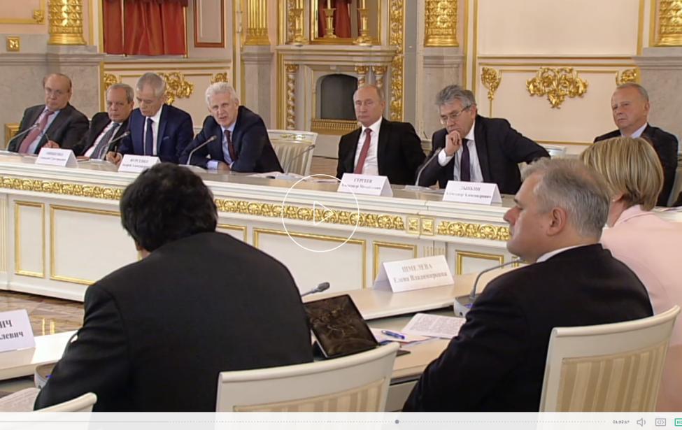 Заседание Совета при Президенте понауке иобразованию