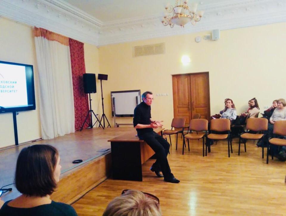 Мастер-класс врамках Театральной педагогики