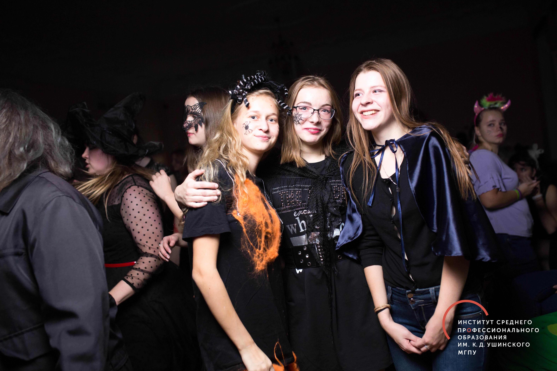 Хэллоуин — 2018