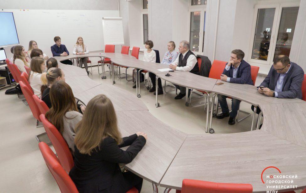 Ректор МГПУ встретился смосковскими школьниками