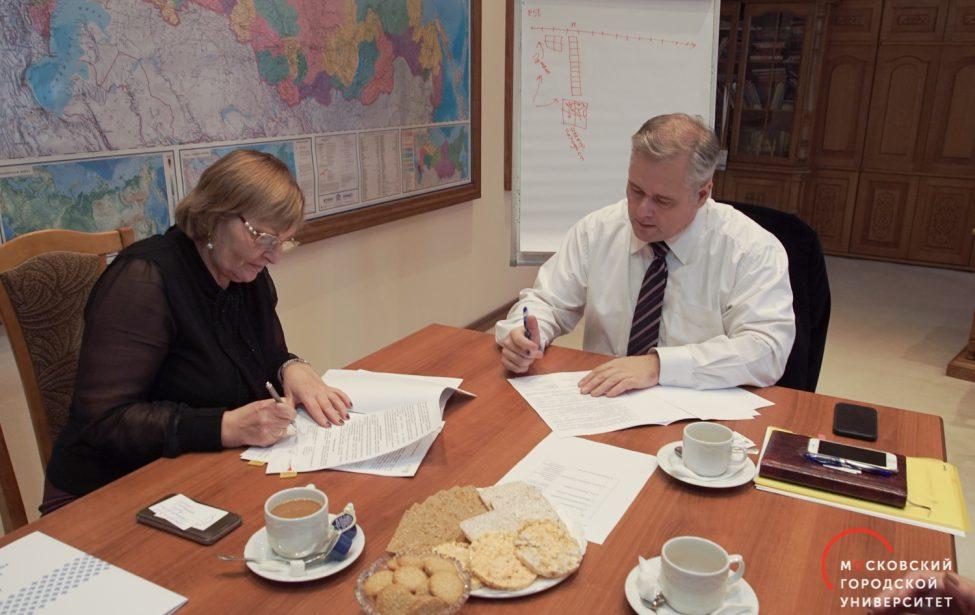 МГПУ иЮГУ подписали договор осотрудничестве