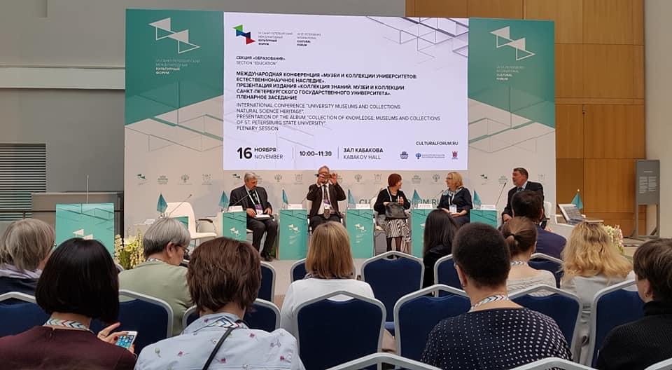 Вузовские музеи представлены на форуме в Санкт-Петербурге