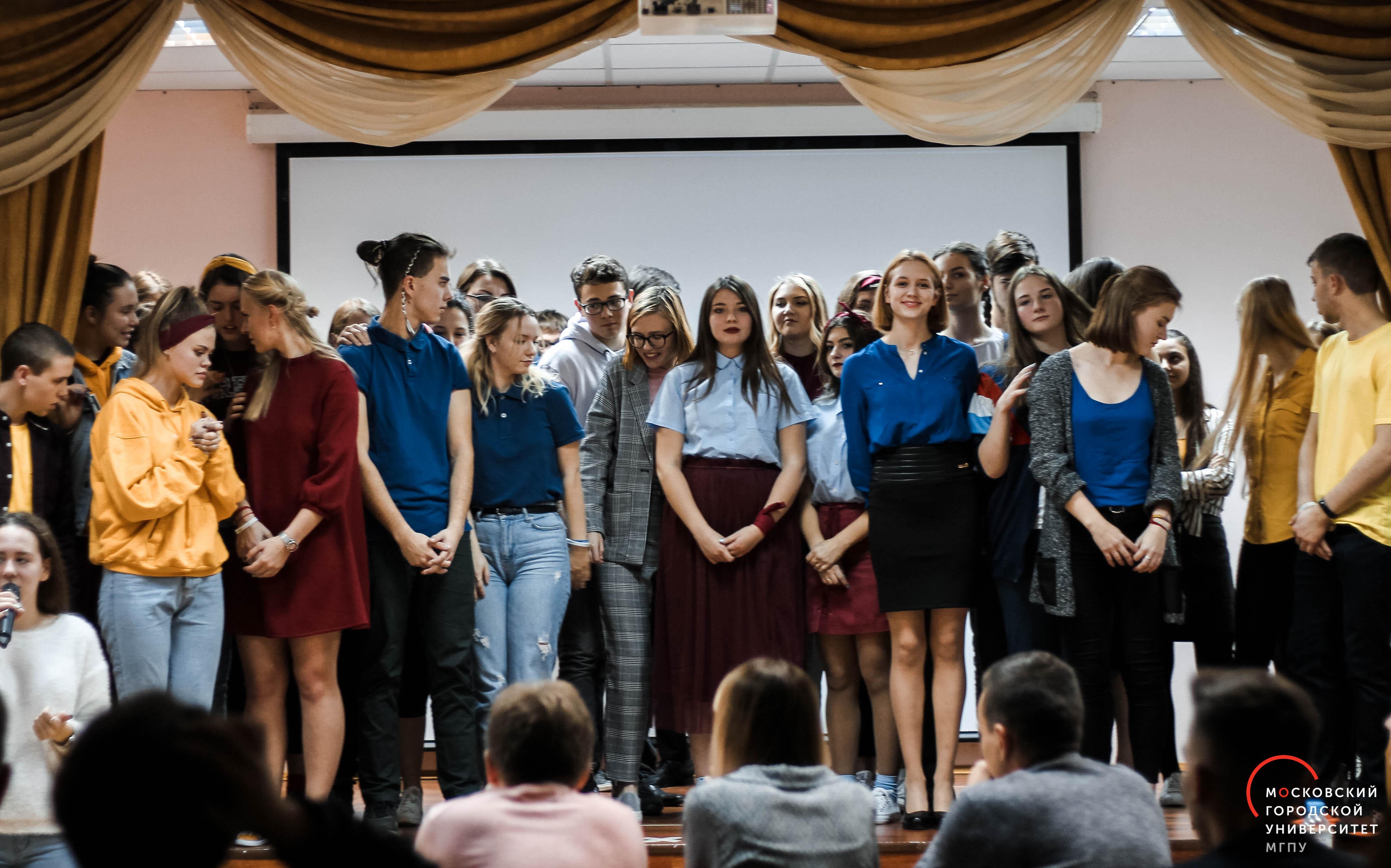 Школа КВН МГПУ 2018