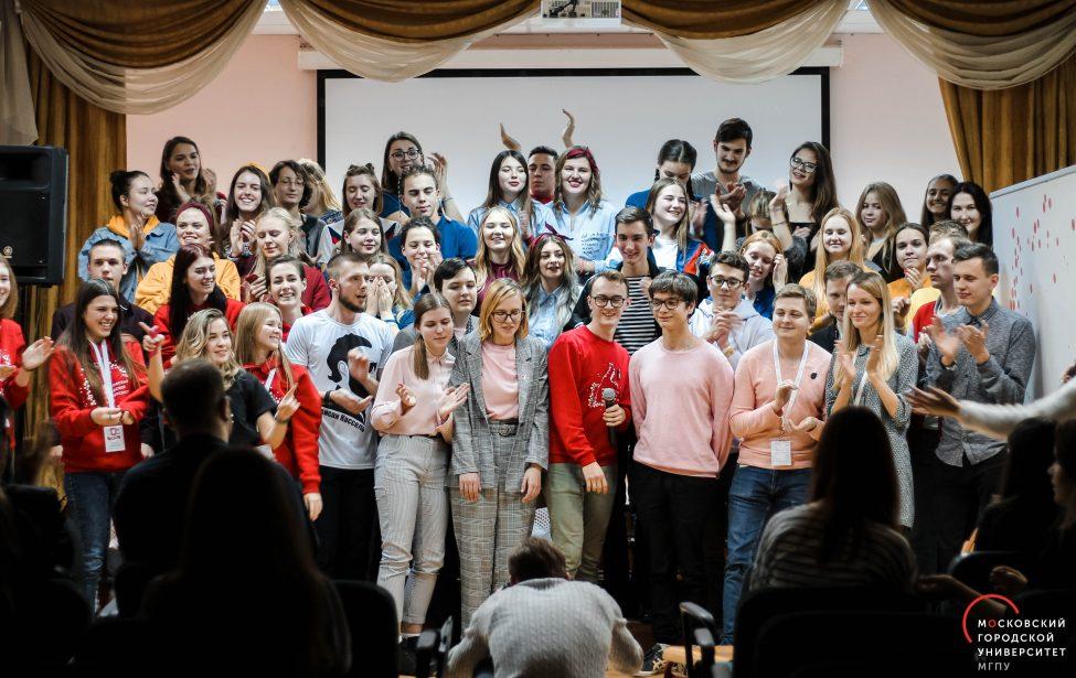50 студентов МГПУ стали ближе кПервому каналу