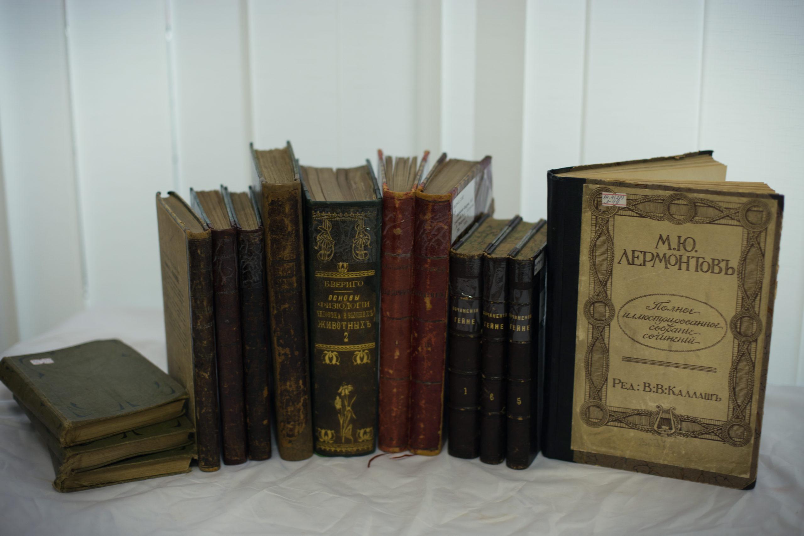 Фундаментальная библиотека