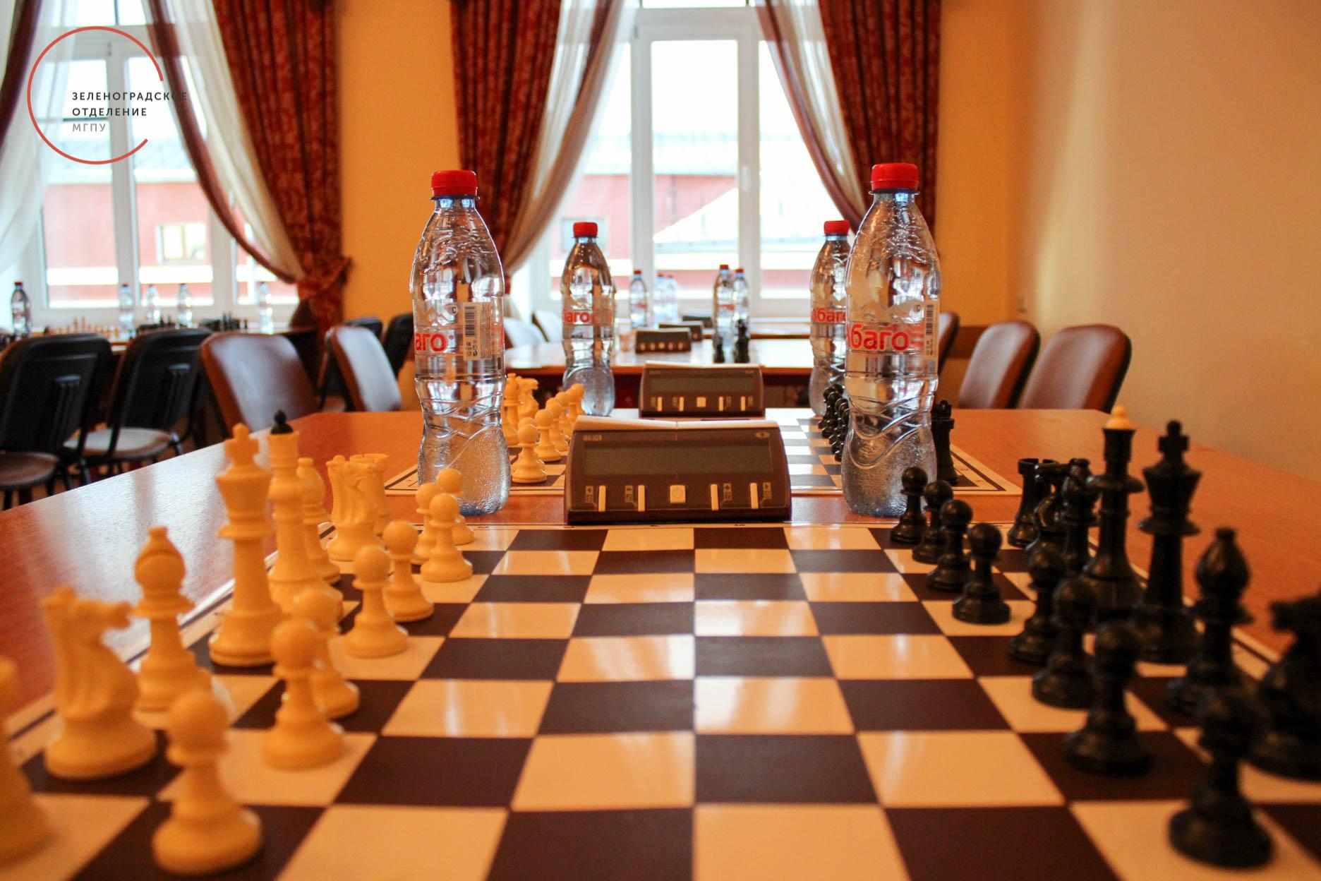 Международный центр шахматного образования А.Е. Карпова
