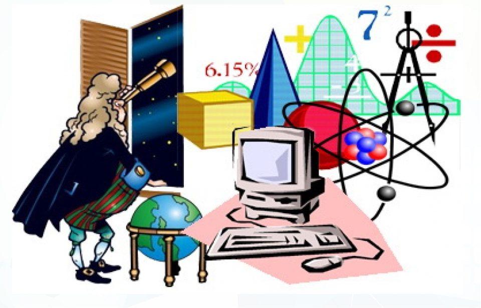 Математика иинформатика
