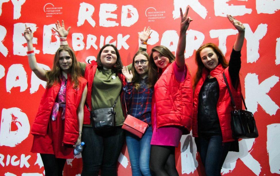 Цифровой втеме RED BRICK PARTY 2018