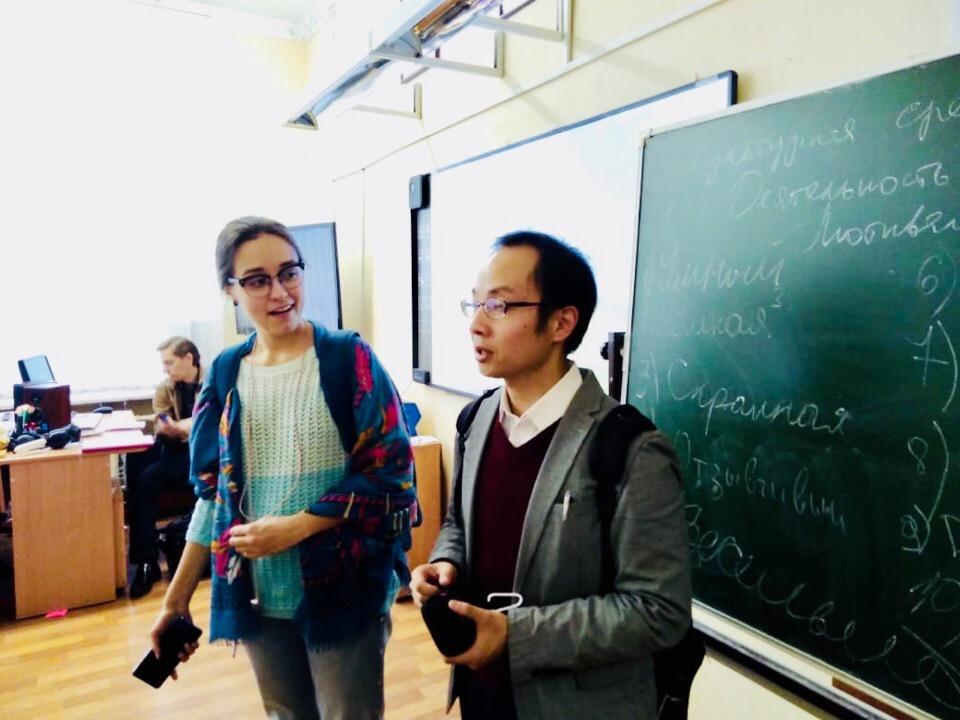Встреча с профессором Университета Канагавы