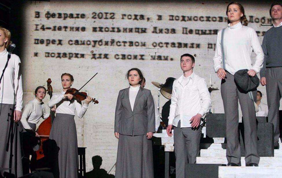 Театральные рецензии: Евтушенко снами