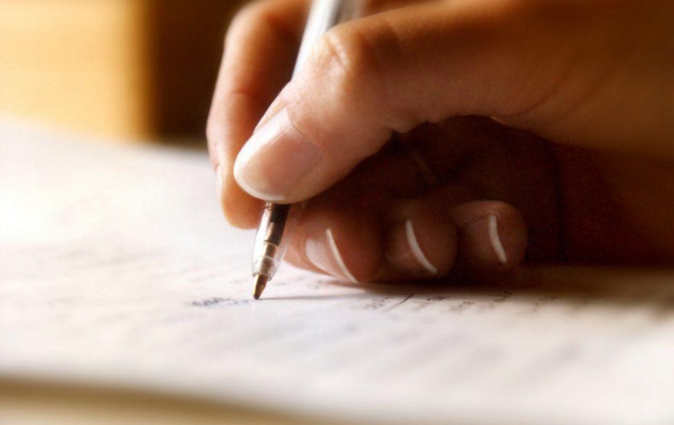 Как писать сочинение?