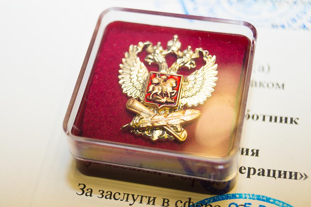 Директор колледжа отмечена наградой Министерства