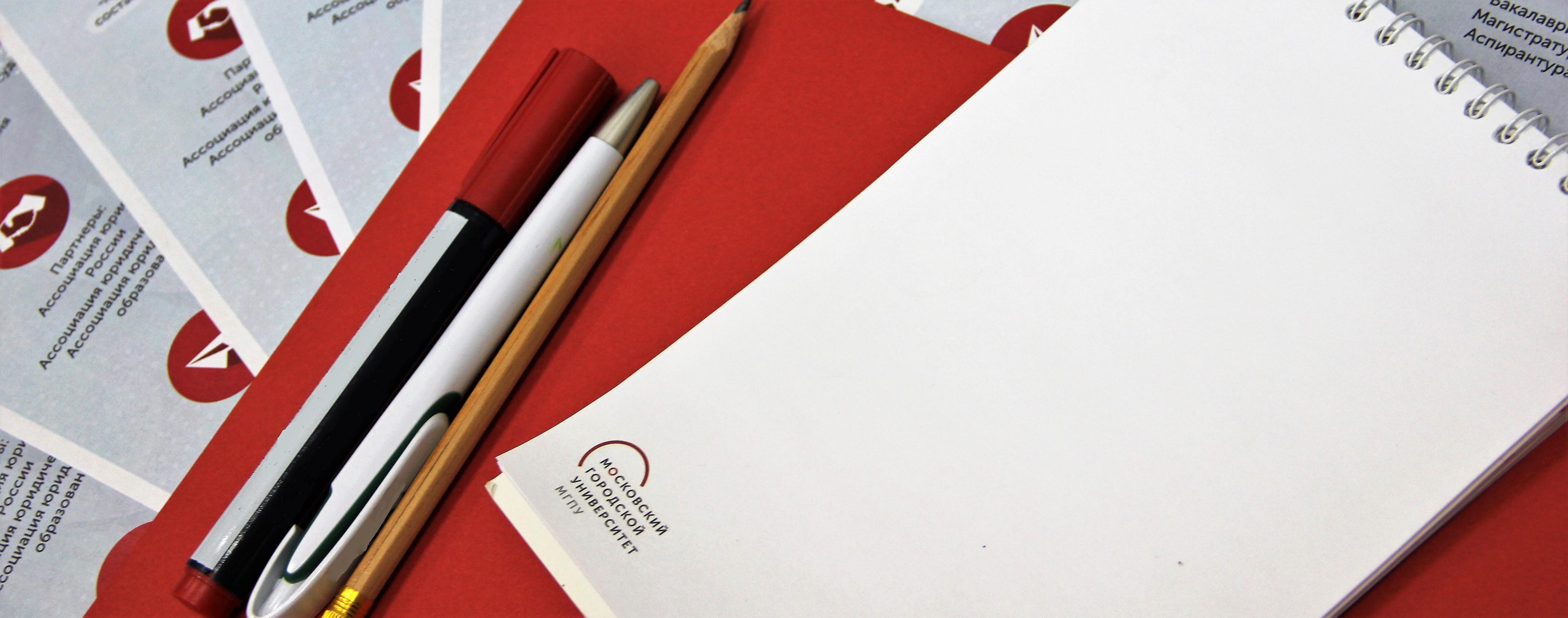 Кафедра государственно-правовых дисциплин