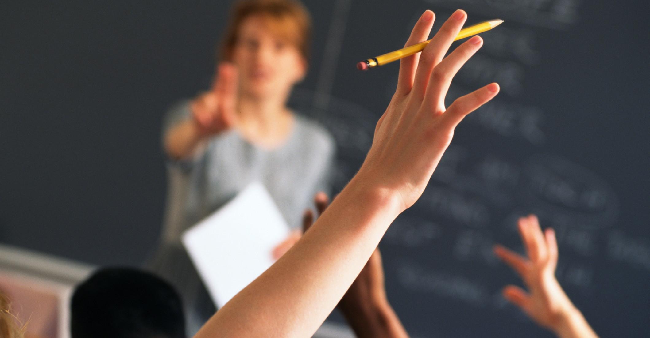 Что будет с педагогическим образованием?