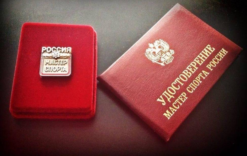 Студентам МГПУ присвоено звание «Мастер спорта»