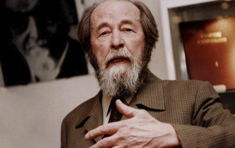 Сто лет Александру Солженицыну