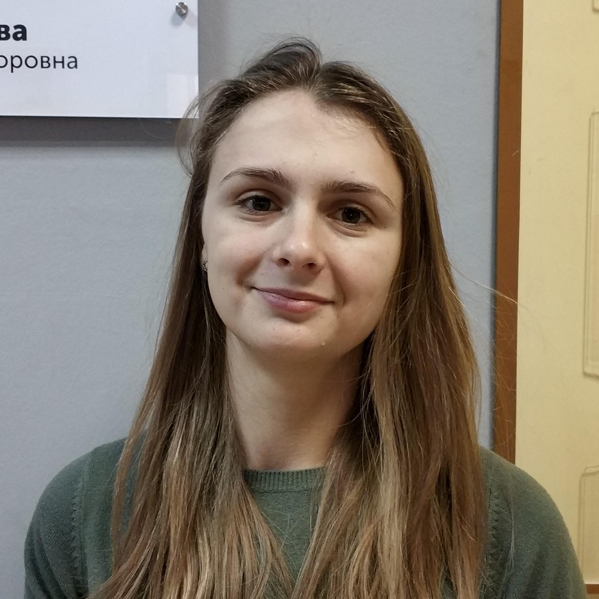 Трифонова Алена Олеговна