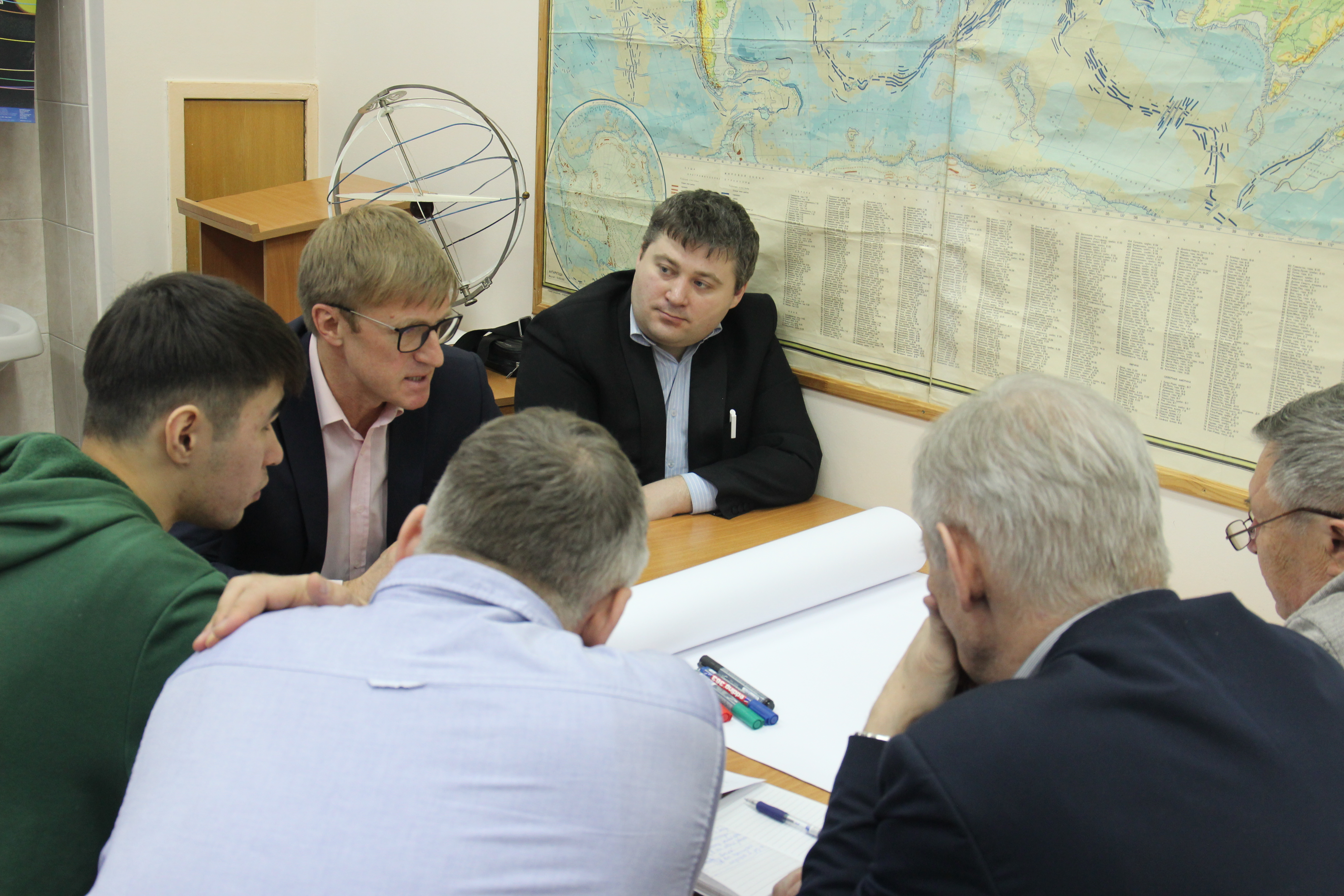 Стратегическая сессия ИЕСТ