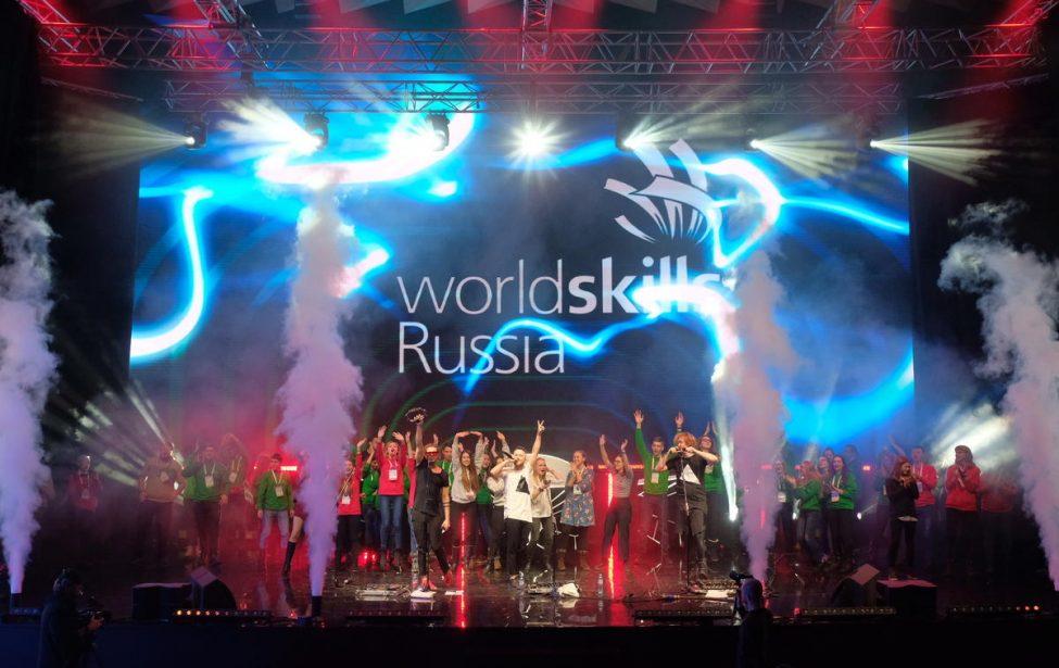 Итоги WorldSkills
