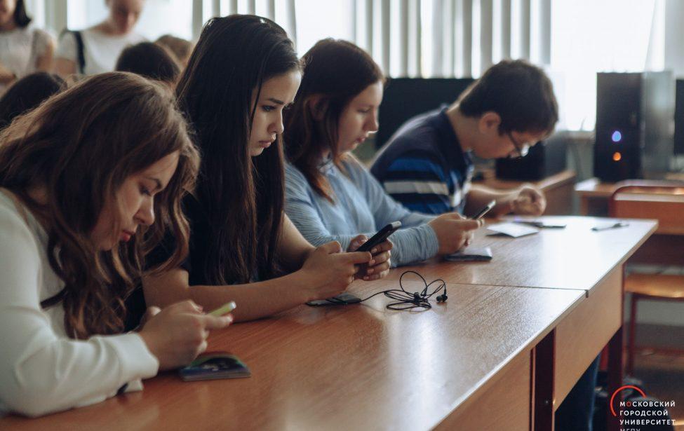 Цифровые технологии в информатизации образования