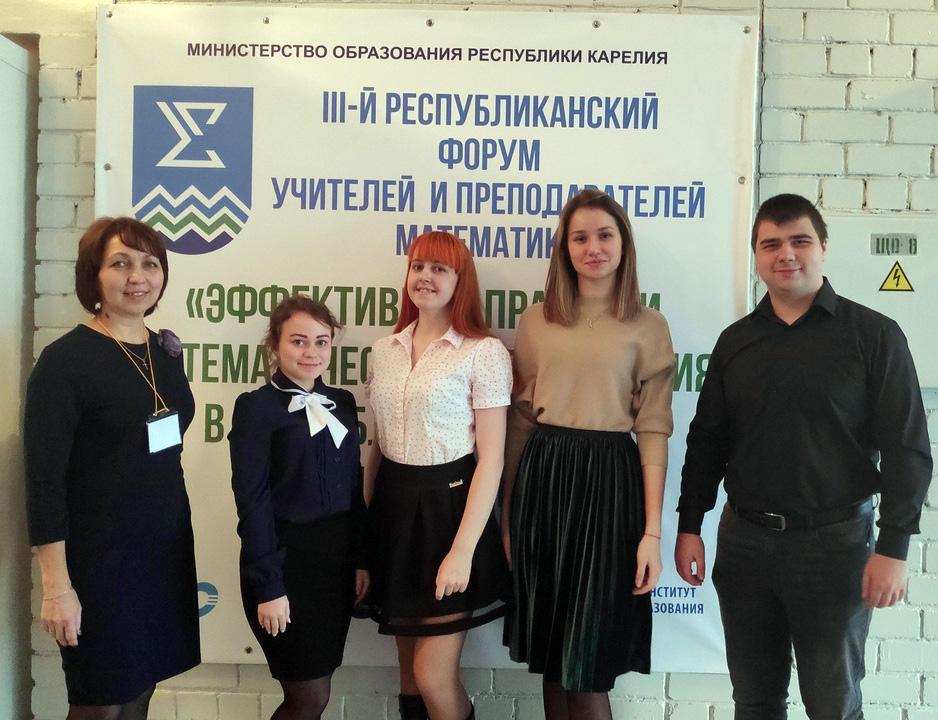 Эффективные практики математического образования в Республике Карелия