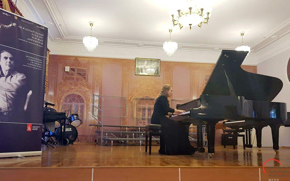 Полина Щёкина— лауреат Международного конкурса