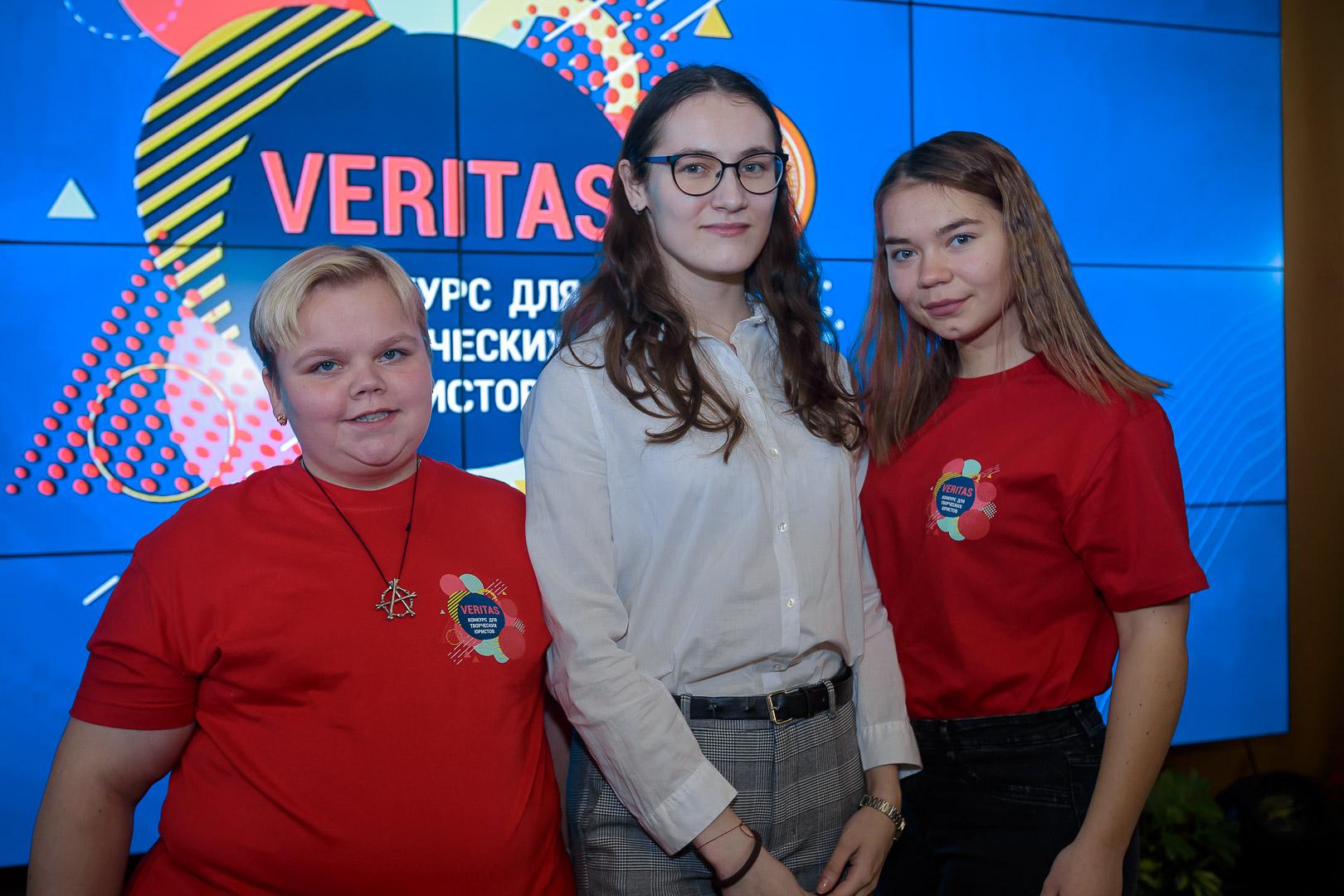 Всероссийский творческий фестиваль-конкурс «VERITAS»