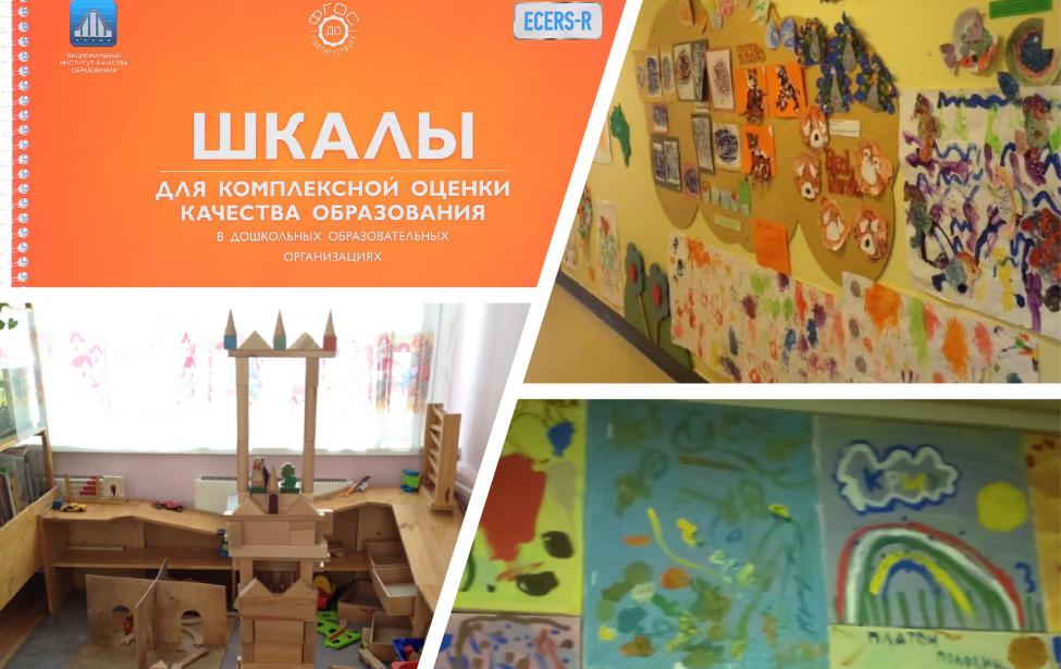 Лаборатория развития ребенка: событие года