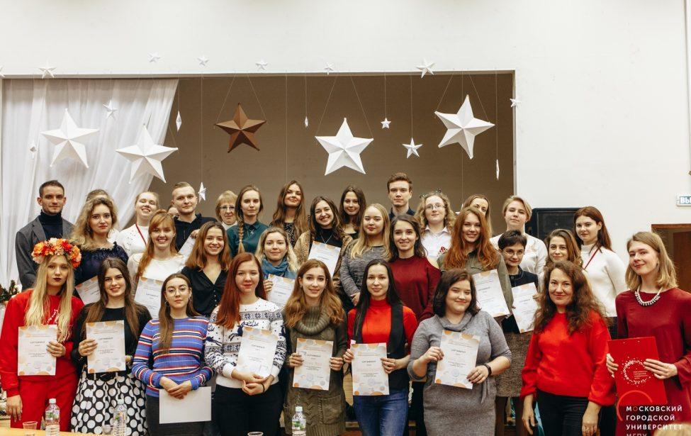 Финал конкурса «Поэты МГПУ»