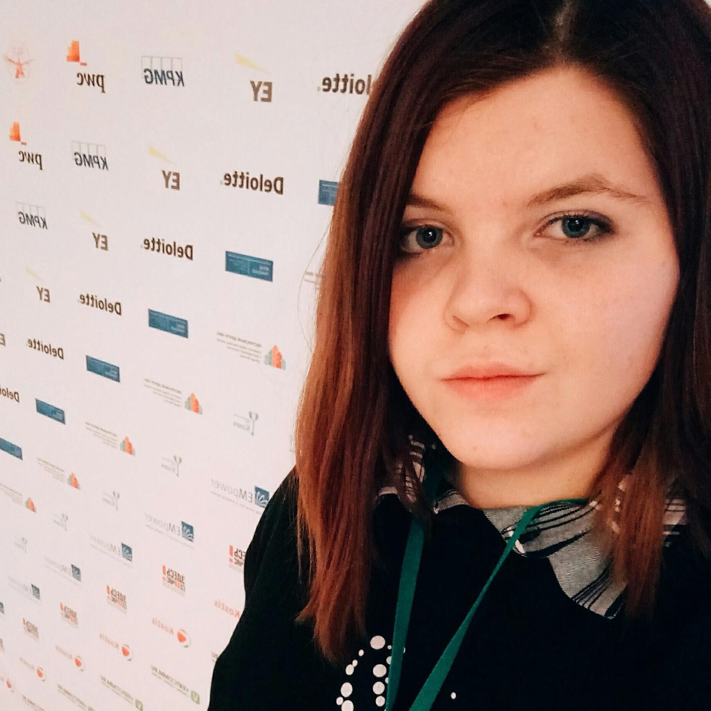 Лазарева Валерия Александровна