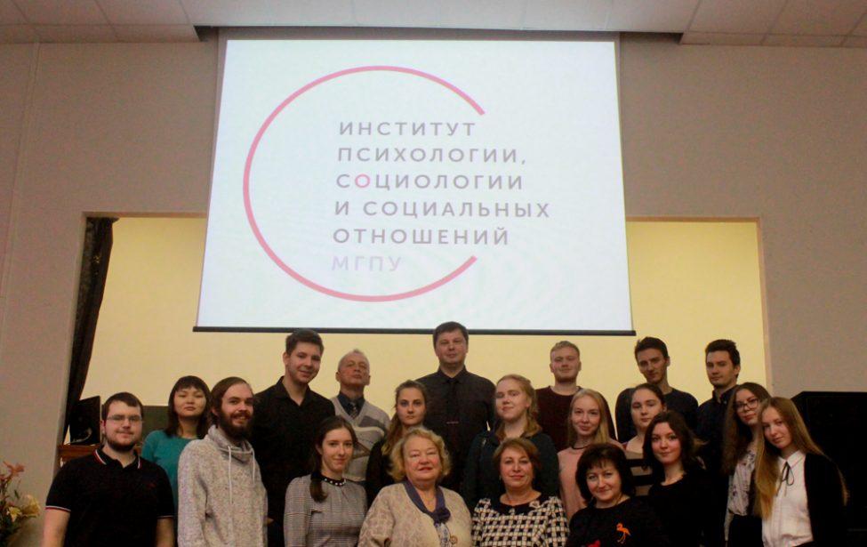 Всероссийская студенческая конференция