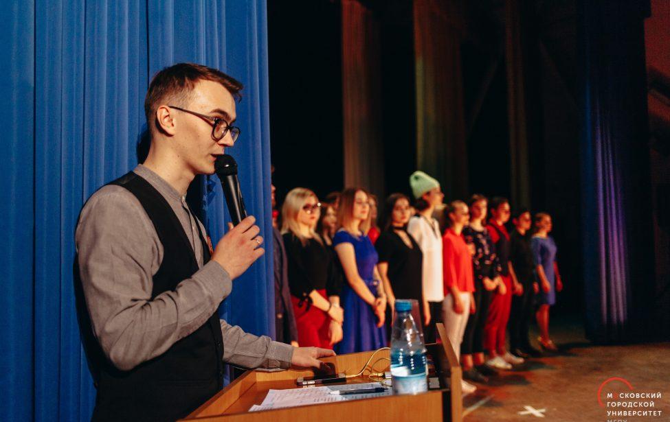Московские команды КВН встретились нафестивале МГПУ