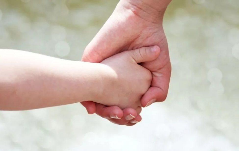 Оспособах поддержки ребенка втрудной жизненной ситуации