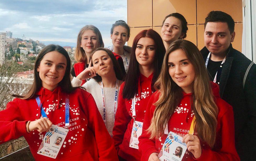 Студенты МГПУ покорили «КиВиН-2019» вСочи