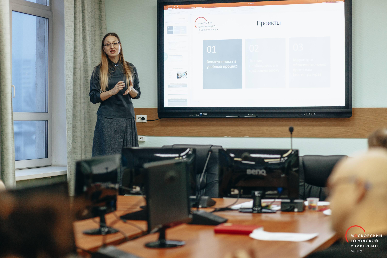 Стратегический семинар в ИЦО