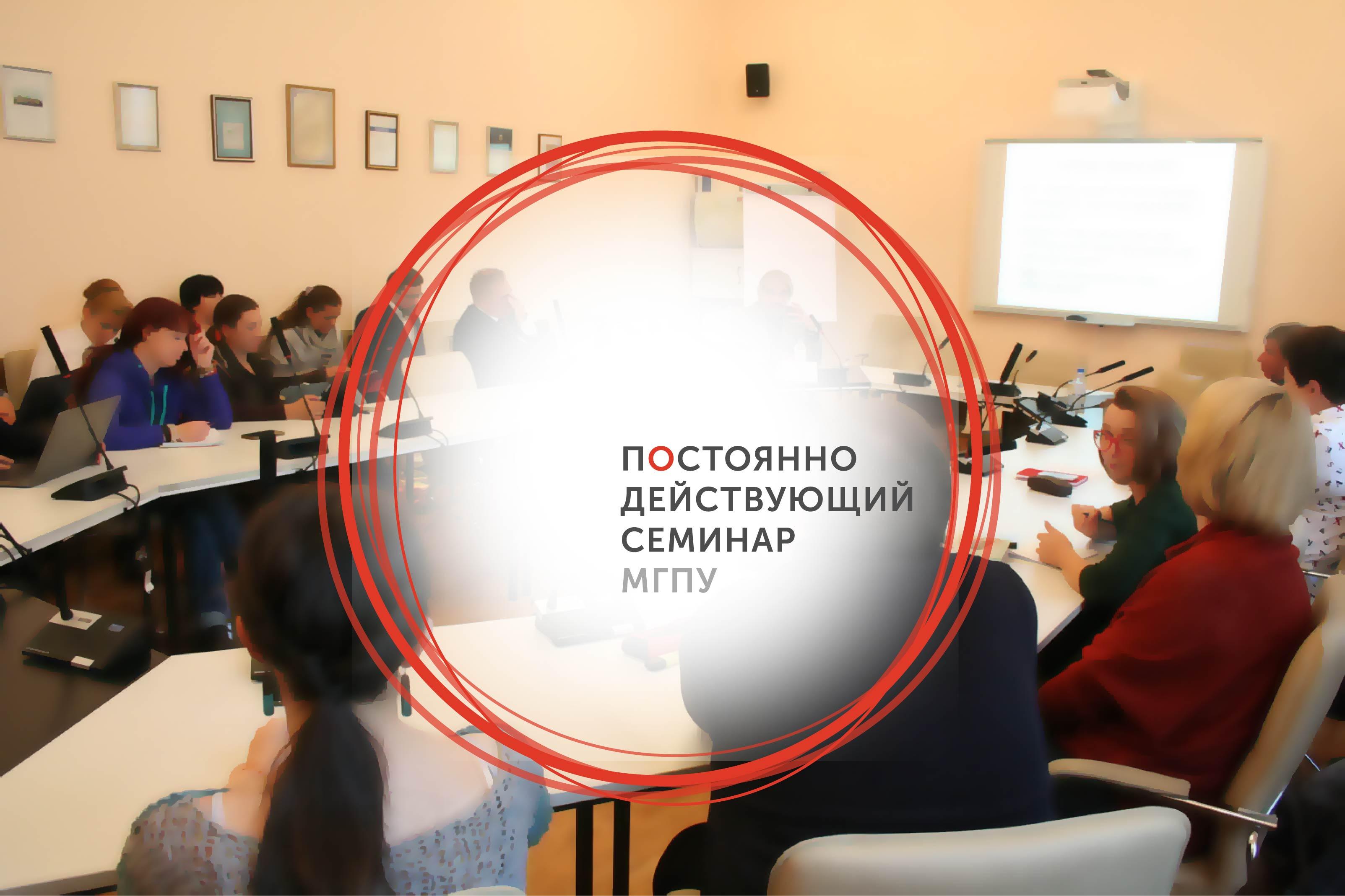 Приглашаем напервое вновом году заседание семинара!