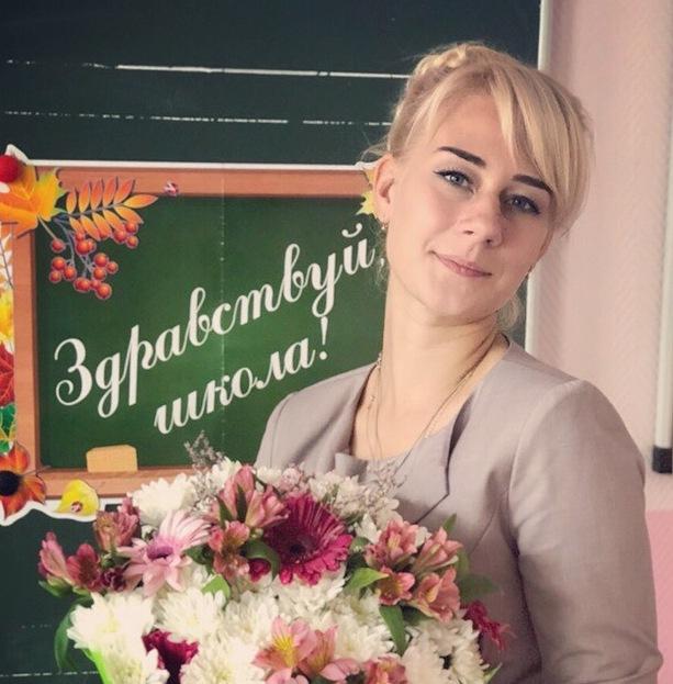 Журахова Виктория Владимировна