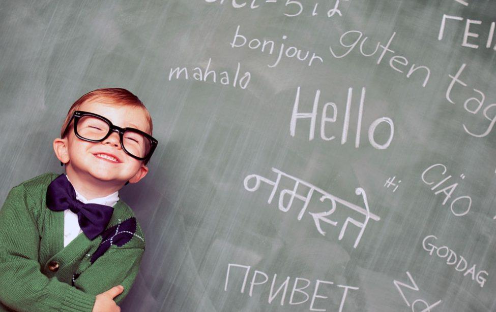 Открыта регистрация наОлимпиаду «Учитель школы будущего»