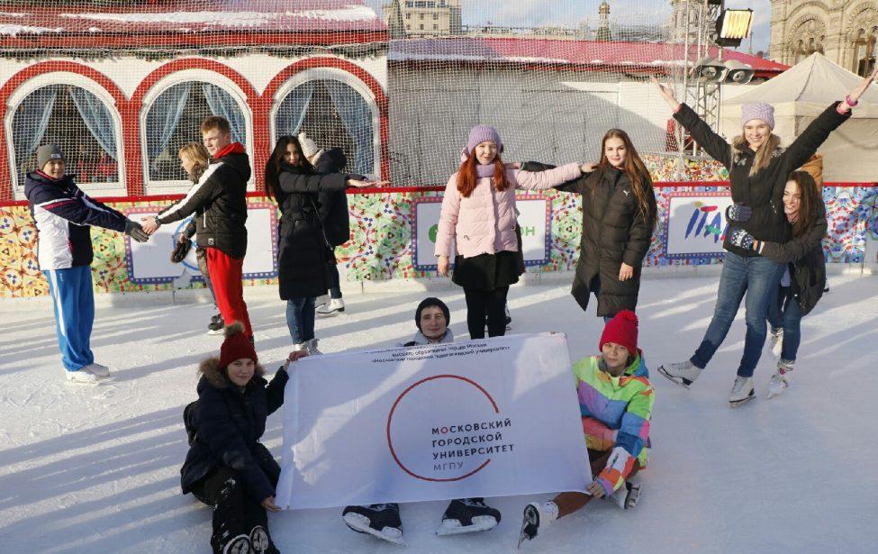 День российского студенчества: как отпраздновать?