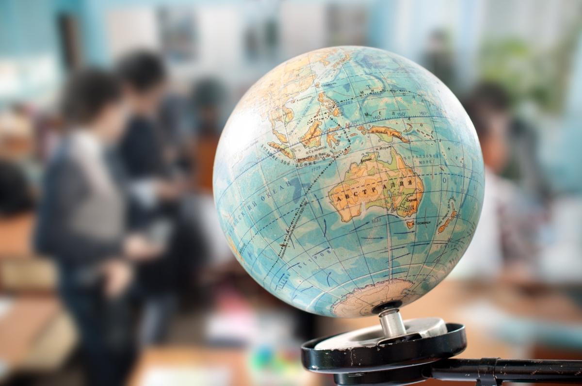 Конференция «Образовательный туризм вшколе ивузе»