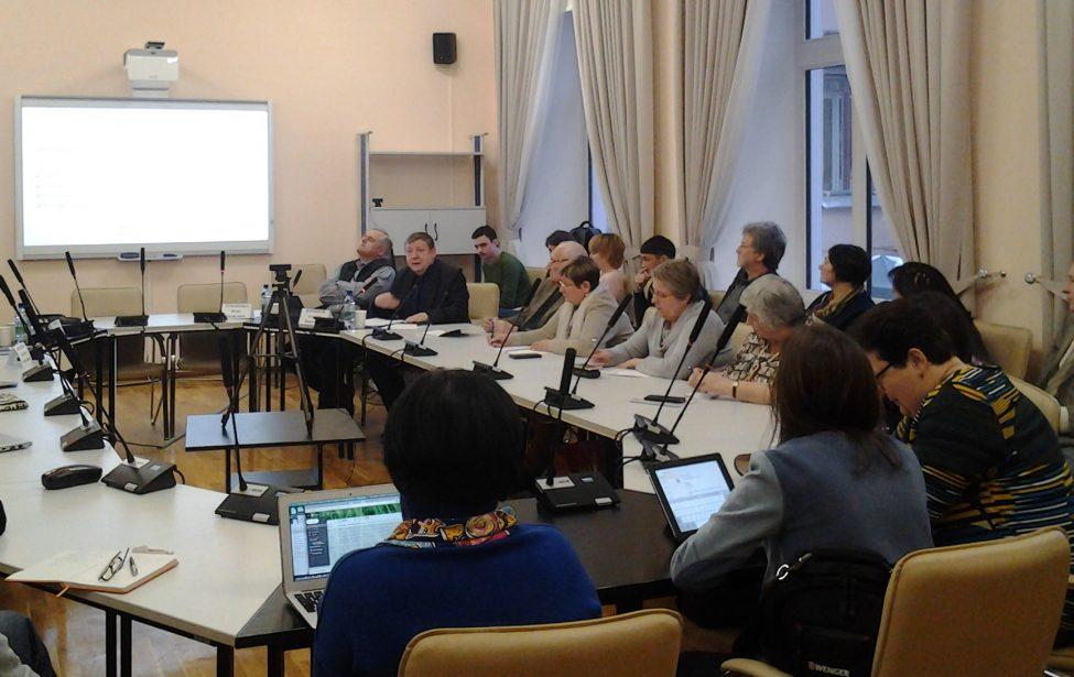 Итоги очередного заседания постоянного семинара МГПУ
